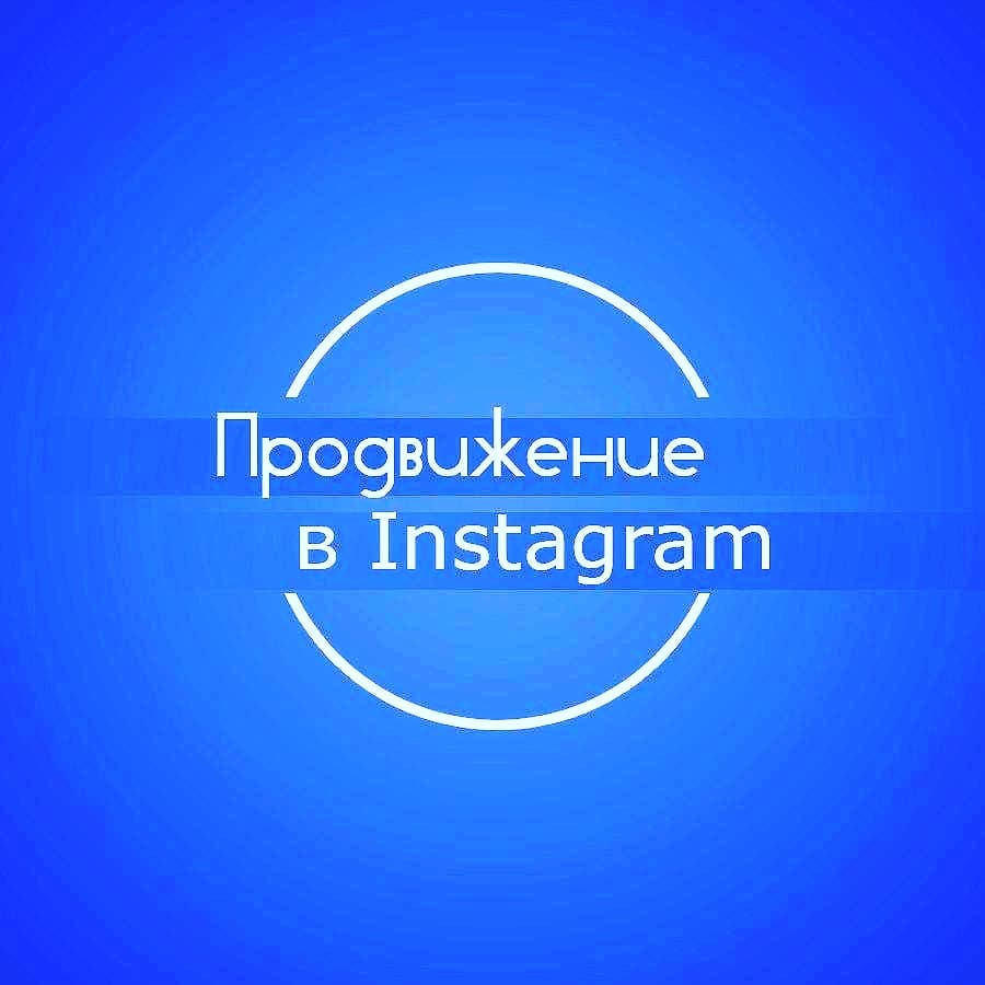 Докажу что клиентов можно найти в instagram