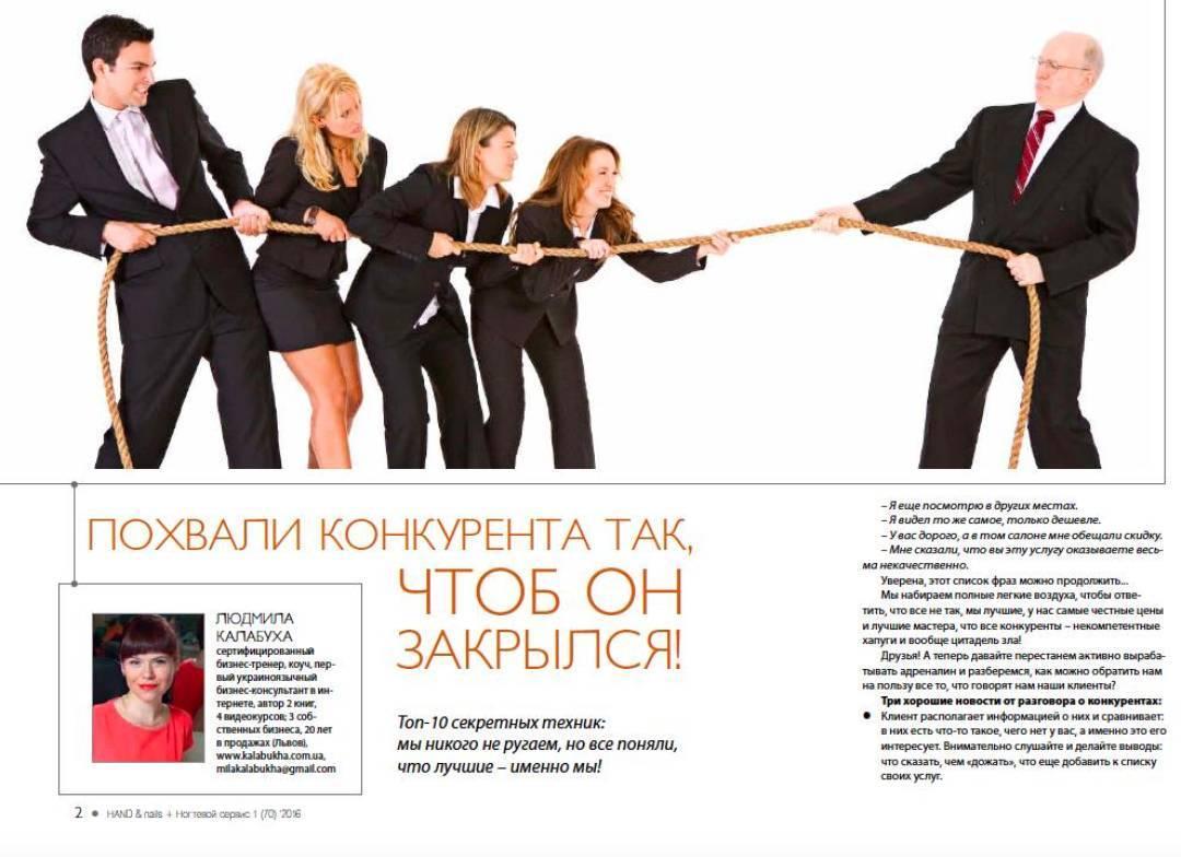 Мжнародний професйний журнал hand  nails  ногтевой сервис для майстрв
