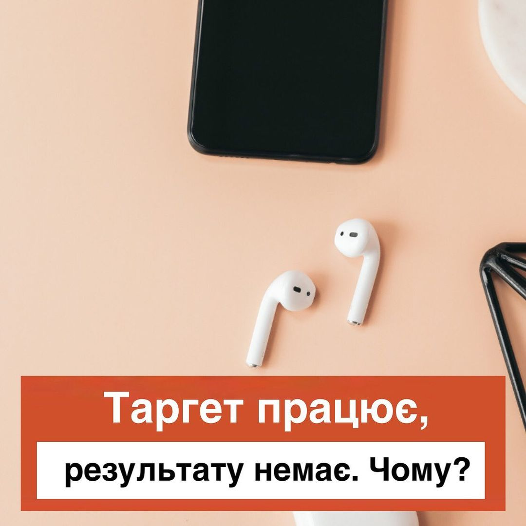 В сша нема реклами без офера
