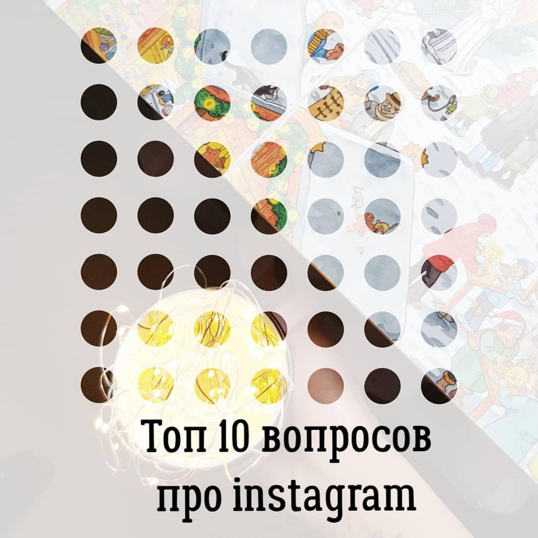 Сколько можно заработать в Instagram?