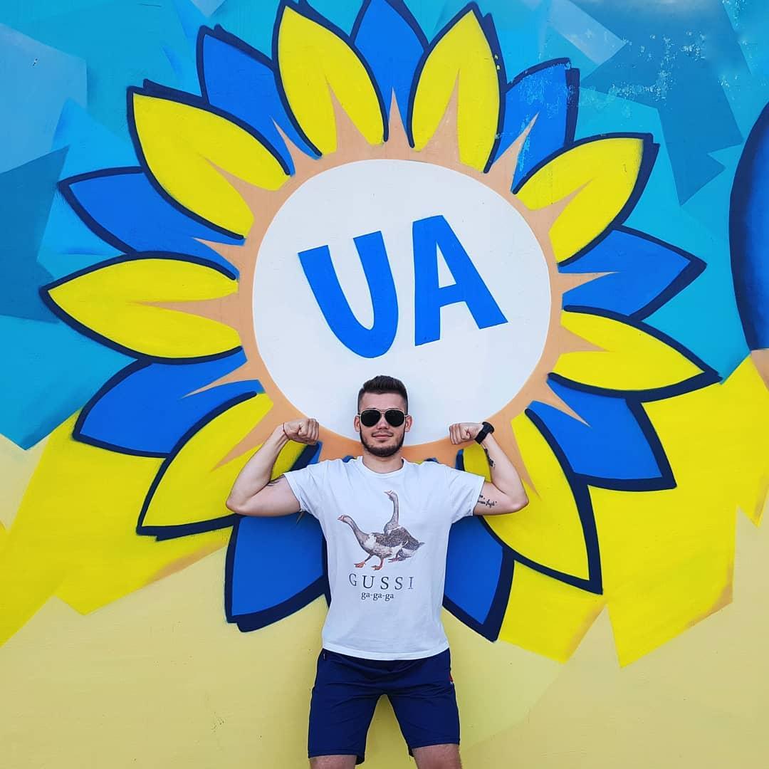Я укранець