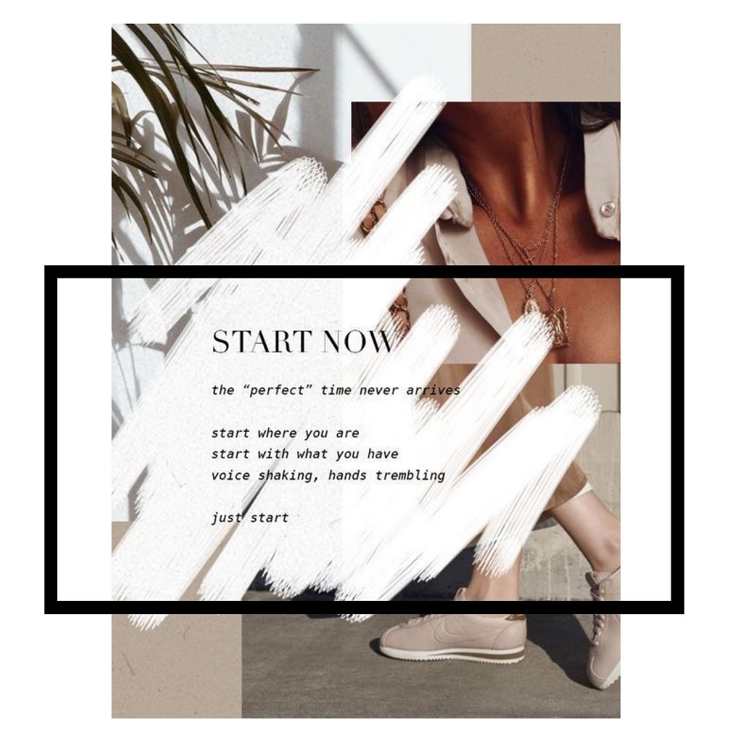 Начни сейчас